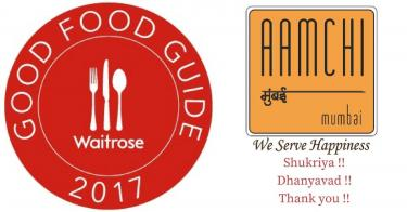 Proud to enter 2017 Good Food Guide